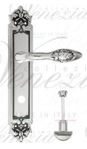 Venezia CASANOVA WC PL96 Naturalny srebrny + czarny